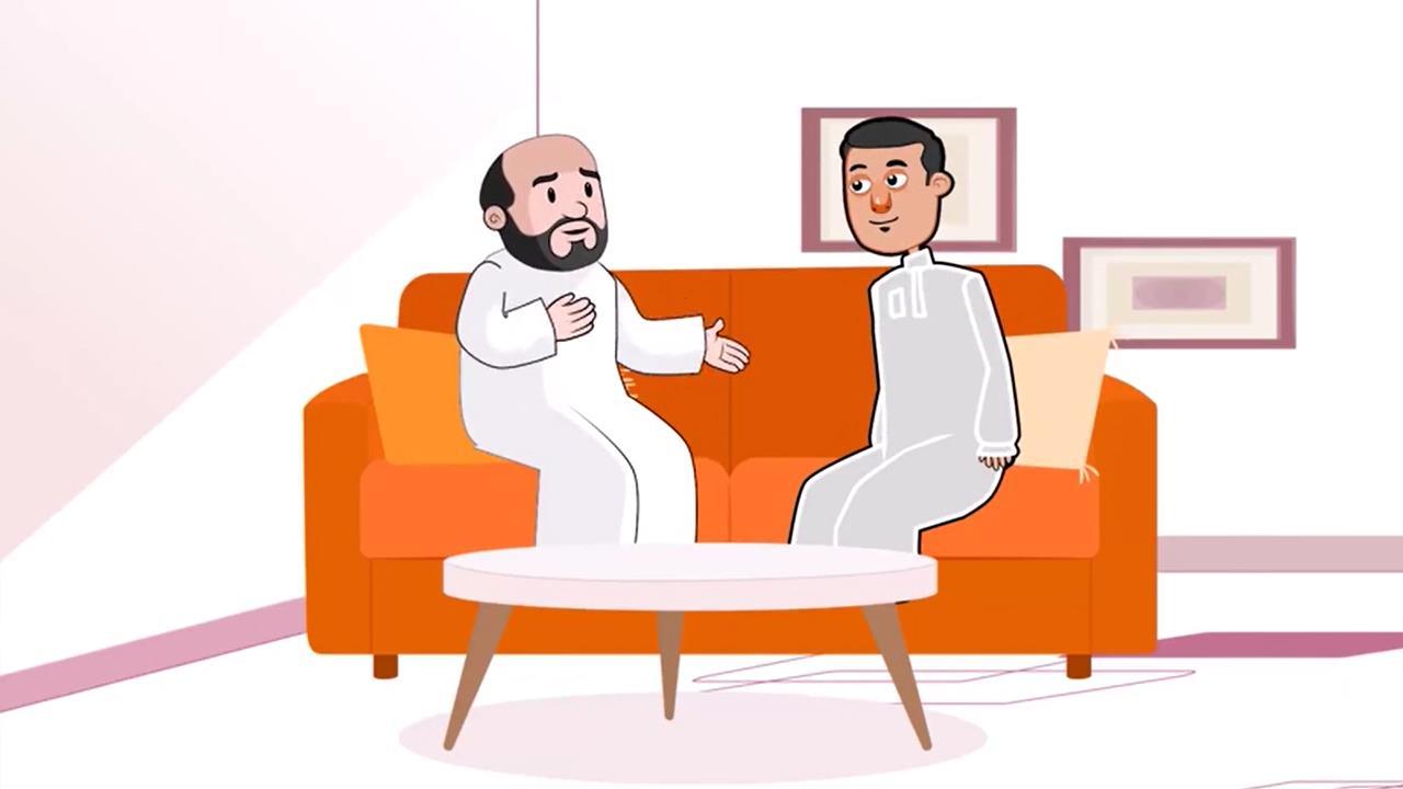 صلة الرحم منصة المناجاة الرقمية