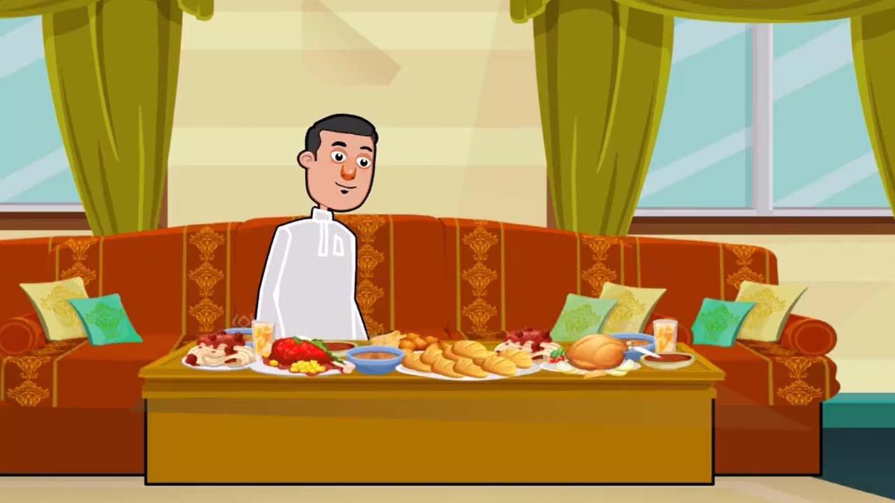 إفطار النبي  منصة المناجاة الرقمية